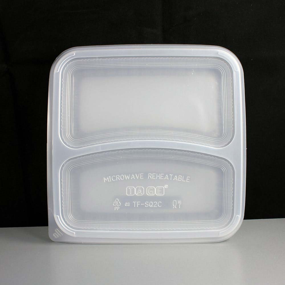 2 Compartment Clear Rectangular Plastic Container And Lid