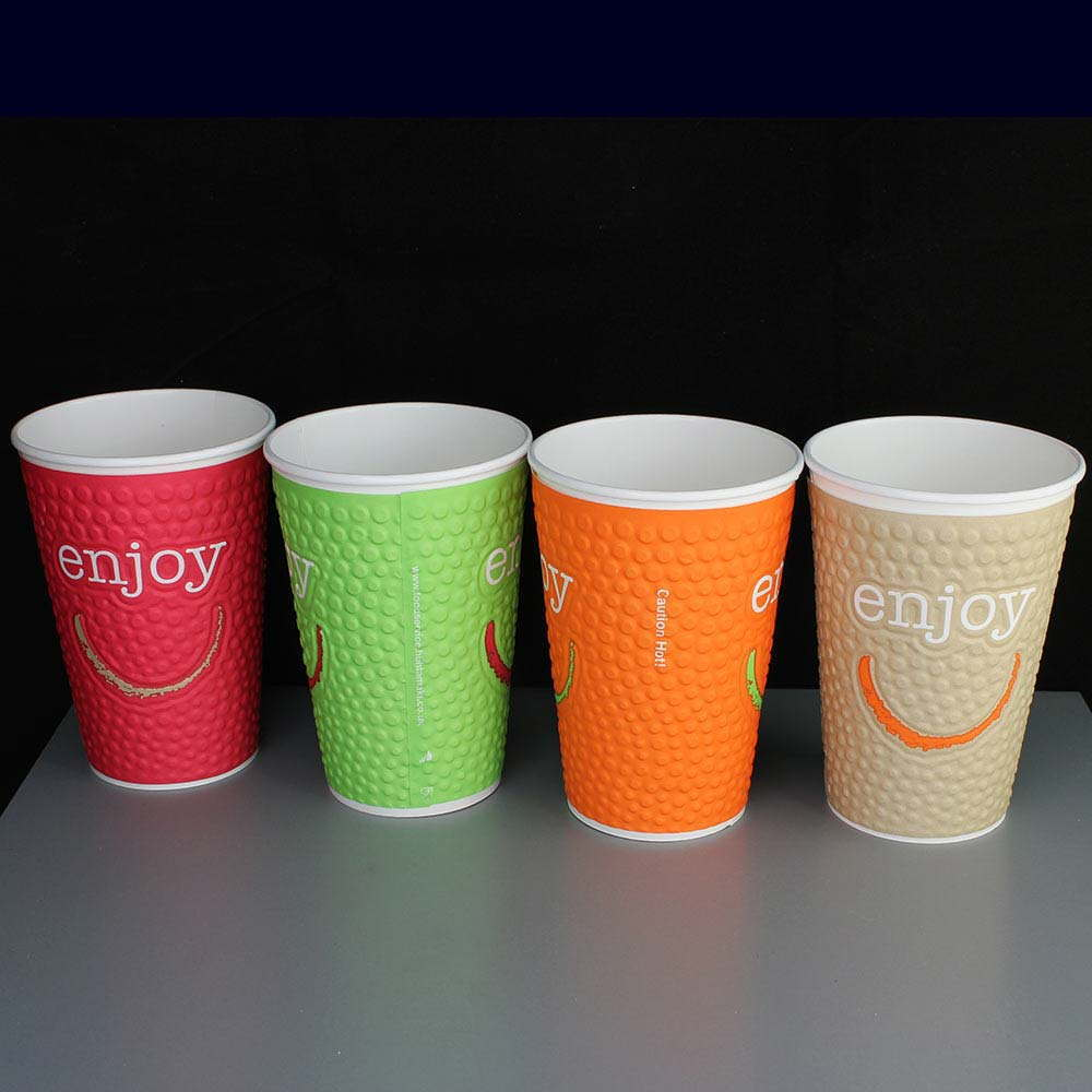 paper coffee cup Enjoy the coffee house feel at home with your monogram or custom message personalized on our paper coffee cups perfect for wedding showers, receptions or a.