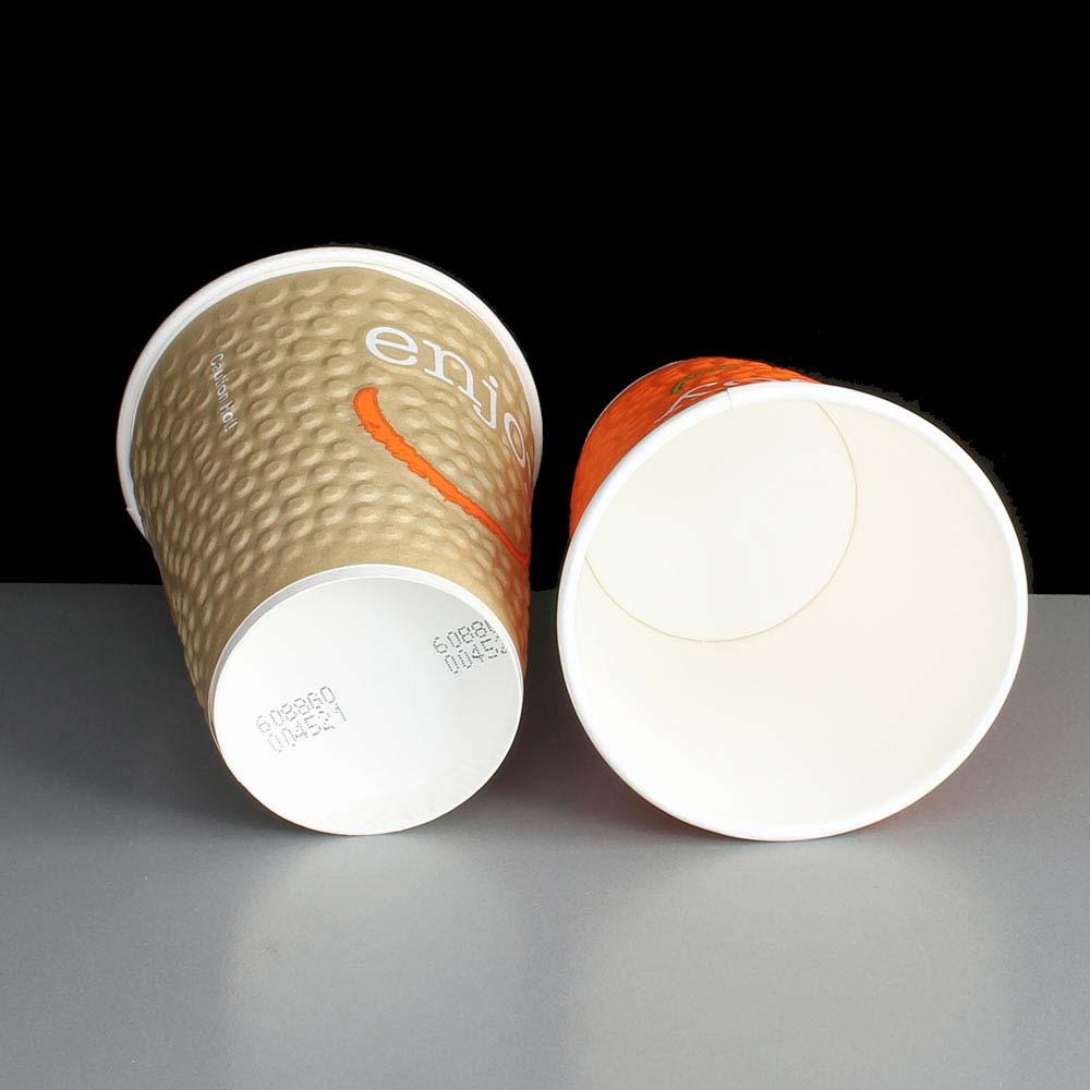 Oz Coffee Cups